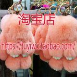 南宫博旭大版21厘米獭兔毛装死兔挂件挂饰正版小兔子挂件