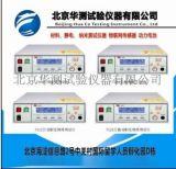 華測新型系列耐電壓測試儀 HC2650 型