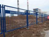 变压器围栏@华东变压器围栏@变压器围栏生产厂家