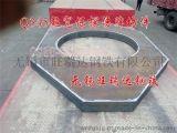 常熟、连云港、镇江45#钢板、Q235钢板零割价格