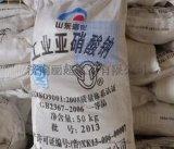 厂家大量批发亚硝酸钠