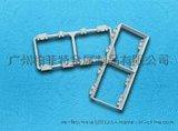 生产通讯天线接线盒 天线配件