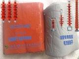 硅橡胶混炼胶YD-R260