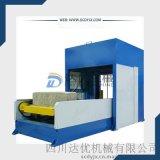 水泥发泡保温板设备_四川达优机械_保温板设备DYBWBSB-011