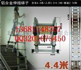 伸缩梯 折叠梯 消防软梯价格批发