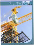 大型塔吊(QTZ200(7020))