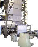 大型吹膜机(SJ-MF)