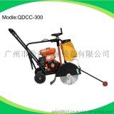 供应QDCC-300汽油切缝机