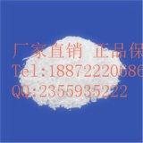 乳化劑 檸檬酸鈉  cas: 68-04-2