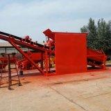 50型筛沙机|邢台中和商贸有限公司|大型筛沙机