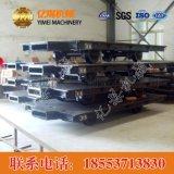 25吨平板车 25吨平板车价格 25吨平板车厂家