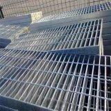 维顺专业生产扁钢钢格板 格栅板 沟盖板脚踏板 沟盖板