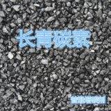 炼钢铸造增碳剂:宁夏长青碳素固定碳93%普煅气煅无烟煤增碳剂,石油焦石墨低磷低氮厂家直销