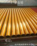 我厂专业生产各种直缝、无缝125#地泵管、拖泵管,三一中联