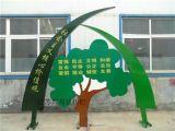 河南宣传栏路名牌灯箱候车亭广告牌精神堡垒社会主义核心价值观兴邦制造