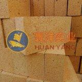 耐火砖【最新】出厂价,耐火粘土砖