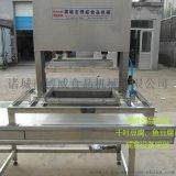 生产qq豆腐的成套机器 qq豆干全套加工设备