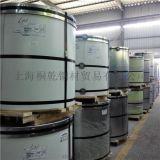 上海宝钢0.5厚900白灰彩钢瓦,一米多少钱?