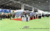 2018中國(北京)國際教育信息化暨創新技術與應用展覽會