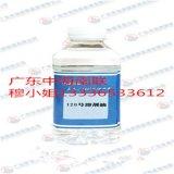 茂名120号溶剂油_优质橡胶溶剂油