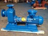 厂家直销CYZ型系列自吸式离心油泵