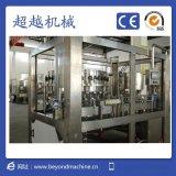 厂家直销 小型饮料厂加工设备5000-7000瓶/h碳酸饮料灌装机 含气饮料生产线设备