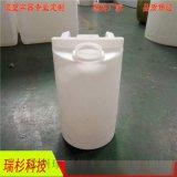PE攪拌罐塑料加藥箱專業定制廠家供應涼山