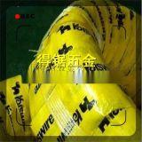 供應高強度超硬彈簧琴鋼絲0.4mm國產金屬絲