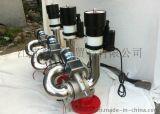 隔爆型电控(遥控)泡沫水两用炮PLKD70/80/100