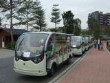 11座旅游观光车