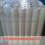 玻纤网格布,保温网格布,耐碱网格布