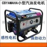 CB雅马哈,EF2660EF汽油发电机组2KW家用小型发电机组手启动