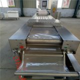 DZ-420型全自动拉伸膜真空包装机|咸鸭蛋拉伸膜真装机