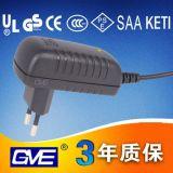 12.6V1.2A 14.4V1.2A过UL, CE, CCC认证充电器(GM-126120)
