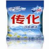 传化厂家直销冷水速洁洗衣粉