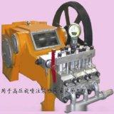 高压柱塞泵天津沃特 GZB-40型 铸钢高铁工程