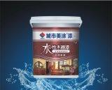 找涂料油漆品牌代理,找水性木器漆,选择广东城市美涂漆涂料厂家