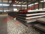 55号钢板价钱》》55号碳素结构钢板》》标准价格