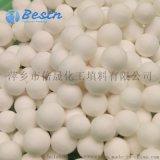 高效活性氧化铝球 干燥剂 活性氧化铝球