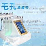 韩国超微小气泡清洁美容仪,面部吸黑头美容院仪器