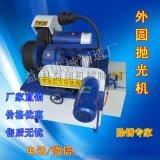无心外圆抛光机圆管抛光机 不锈钢管 铜管 铝管 铁管抛光机