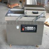 500型双室真空包装机   农作物真空包装机  卤味熟食包装食品真空包装机