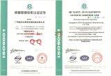 怎么办理ISO9001体系