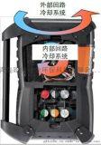 青岛路博进口德国testo 350 加强型专业烟气分析仪