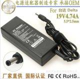 19V 4.74A电源适配器 华硕笔记本电源直充 CE认证 90W台达适配器