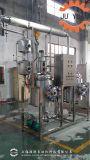 精油提取设备厂家直销 超声波萃取设备