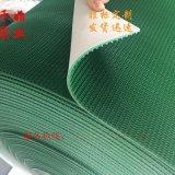 20年老牌十强厂家直销PVC花纹防滑输送带