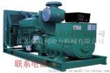 成都市500KW重庆康明斯发电机组厂家低价直销