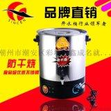 鑫诚牌不锈钢电热开水桶 保温桶带水龙桶 奶茶桶
