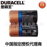 CR123电池 金霸王CR123锂电池 激光手电用